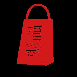 福袋イメージ
